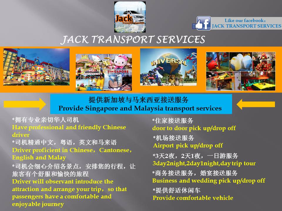 JACK TRANSPORT SERVICES 2.jpg